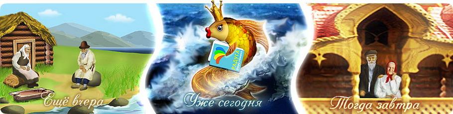 Бюро обмена Радуга поможет вам в решении проблем с недвижимостью в Череповце!